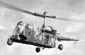 Картинки по запросу seasprite helicopter gunship